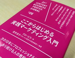 book_review_003